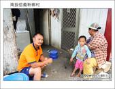 2011.08.14 南投信義新鄉村:DSC_1026.JPG