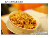 2011.10.10 西門町馬琪朵義式廚房:DSC_7841.JPG