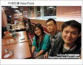 2012.03.09 內湖瓦薩Vasa Pizza:DSC00518.JPG