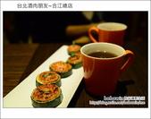2012.11.27 台北酒肉朋友居酒屋:DSC_4362.JPG
