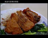 [ 特色餐館 ] 高雄何師傅排骨飯:DSCF1712.JPG