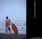 [ 遊記 ] 宜蘭烏石港衝浪 :DSCF6054.jpg
