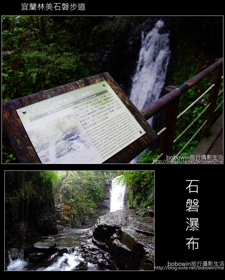 2009.06.13 林美石磐步道:DSCF5495.JPG