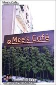 Mee's cafe:DSC_8598.JPG