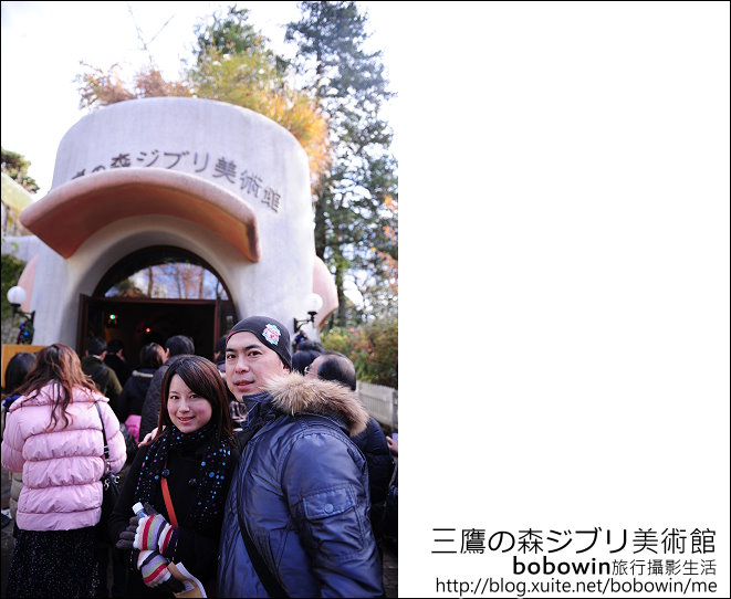 日本東京之旅 Day3 part2 三鷹の森ジブリ美術館:DSC_9758.JPG