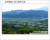 2012.04.29 苗栗雙峰山登山步道:DSC_1970.JPG