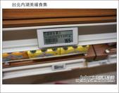 2012.05.01 台北內湖美福食集:DSC01330.JPG