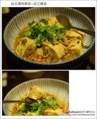 2012.11.27 台北酒肉朋友居酒屋:DSC_4301.JPG