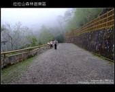 [ 北橫 ] 桃園復興鄉拉拉山森林遊樂區:DSCF7744.JPG