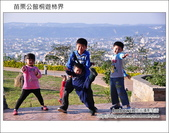 苗栗公館桐遊柿界景觀咖啡:DSC_0155.JPG