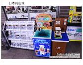 日本岡山城:DSC_7405.JPG