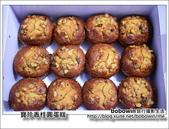2013.02.06 寶珍香桂圓蛋糕:DSC_1474.JPG