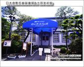 Day3 Part4 長春藤廣場&大原美術館:DSC_8265.JPG