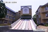 新竹陽光國小溜滑梯:DSC_0753.JPG