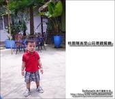 桃園隱峇里山莊景觀餐廳:DSC_1184.JPG