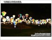 台東鐵花村:DSC_1167.JPG