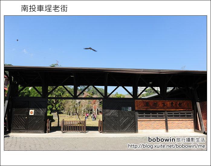 2012.01.27 木茶房餐廳、車埕老街、明潭壩頂:DSC_4572.JPG