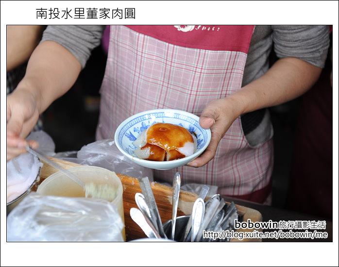 2012.01.27 南投水里董家肉圓:DSC_4702.JPG