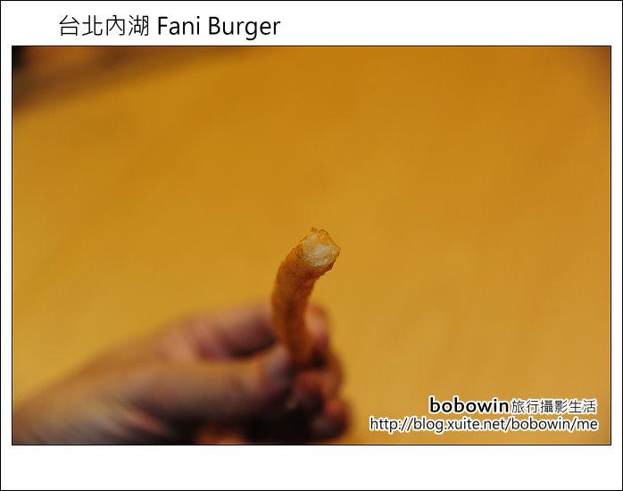 2012.09.05台北內湖 Fani Burger:DSC_4999.JPG