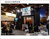 2012台北國際旅展~日本篇:DSC_2657.JPG
