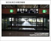 Day1 Part1 搭日航飛日本關西機場:DSC04655.JPG
