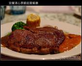 [ 宜蘭] 三星-- 清心景觀餐廳--賞宜蘭夜景:DSCF5654.JPG