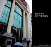 Day3 Part2 營地街市煲仔飯-->龍環葡韻住宅式博物館-->大利來記豬扒包-->威尼斯人:DSCF9193.JPG