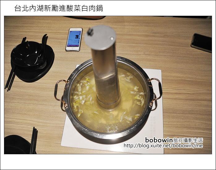 2013.07.05 台北內湖新勵進酸菜白肉鍋:DSC_3006.JPG