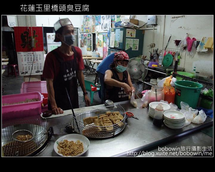 2009.08.22 玉里橋頭臭豆腐:DSCF7246.JPG