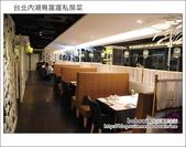 台北內湖鳥窩窩私房菜:DSC_4591.JPG