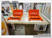 日本郵便局:DSC08367.JPG