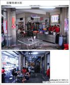 2011.08.20 宜蘭南塘水餃:DSC_1810.JPG
