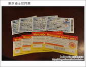 日本東京之旅 Day2 part1 東京迪士尼:DSC_8361.JPG