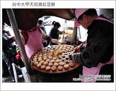 台中大甲鎮瀾宮榕樹下紅豆餅:DSC_5283.JPG