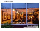 2012.09.22 宜蘭香料廚房:DSC_1124.JPG