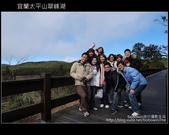 [ 宜蘭 ] 太平山翠峰湖--探索台灣最大高山湖:DSCF5989.JPG