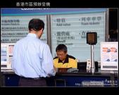 [ 遊記 ] 港澳自由行day4 美新茶餐廳-->海港城-->香港站預辦登機-->東湧東薈茗城店倉-:DSCF9359.JPG
