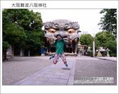 Day2 Part1 大阪難波八阪神社:DSC_7070.JPG