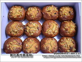 2013.02.06 寶珍香桂圓蛋糕:DSC_1475.JPG