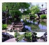 Day3 Part1 日本倉敷:日本倉敷美觀地區_small.jpg