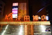 台北天母沃田旅店:DSC_3231.JPG