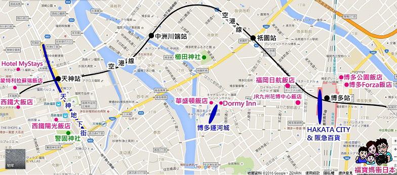日本福岡飯店怎麼選:02.jpg