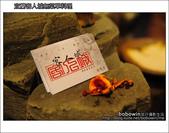 2011.08.19 宜蘭客人城無菜單料理:DSC_1439.JPG