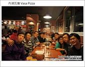 2012.03.09 內湖瓦薩Vasa Pizza:DSC00523.JPG