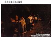 2012.04.22 新店碧潭和美山賞螢:DSC_1031.JPG