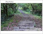 2012.05.06 汐止大尖山:DSC_2528.JPG