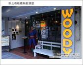 2012.06.02 新北市板橋無敵漢堡:DSC_5943.JPG