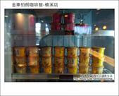 2011.10.17 金車伯朗咖啡館-礁溪店:DSC_8985.JPG