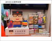 2012台北國際旅展~日本篇:DSC_2608.JPG