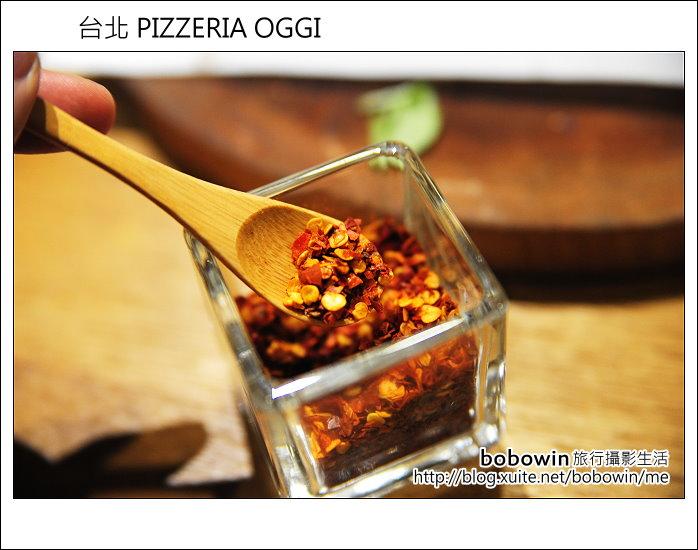 2013.01.13 PIZZERIA OGGI:DSC_9502.JPG
